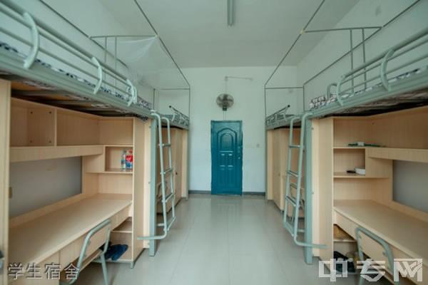 广元中核职业技术学院学生宿舍