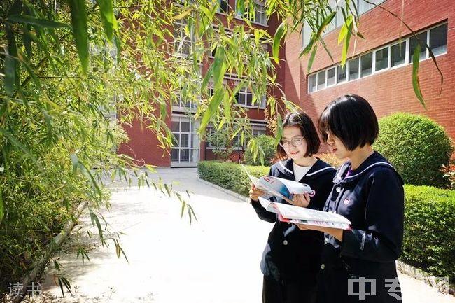 西安铁一中滨河学校[普高]-读书
