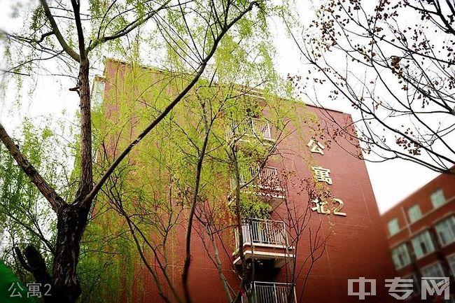 西安铁一中滨河学校[普高]-公寓2