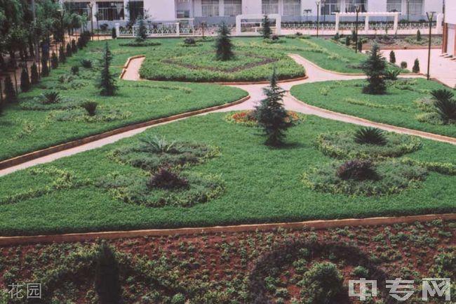 云南省富源县第一中学花园