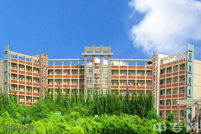 宜威市民族中学校园风貌