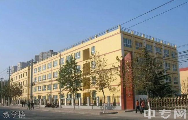 西安市经开第三中学教学楼