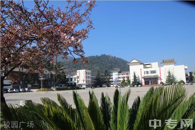 会泽县第一中学校园广场