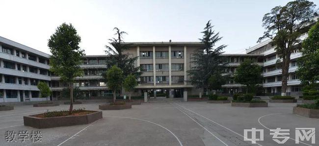 陆良县第一中学教学楼