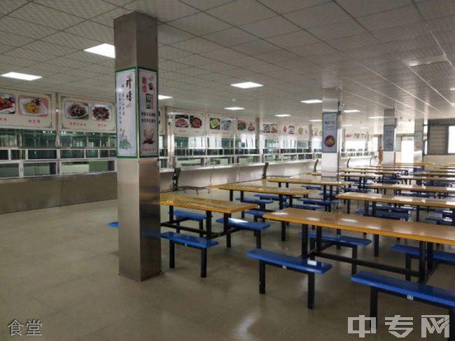 昆明卧云山高级中学食堂