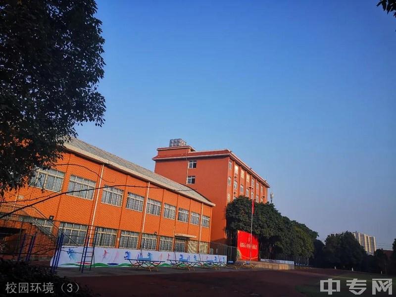 眉山实验高级中学[普高]-校园环境(3)
