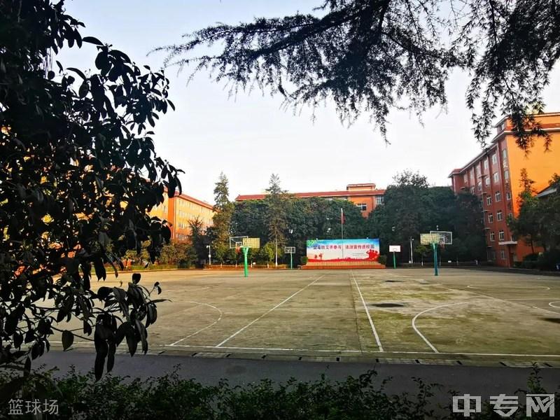 眉山实验高级中学[普高]-篮球场