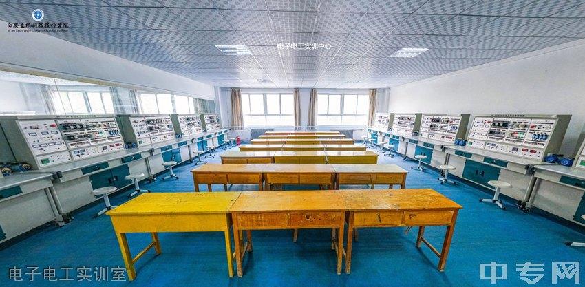 西安立讯科技技师学院-电子电工实训室