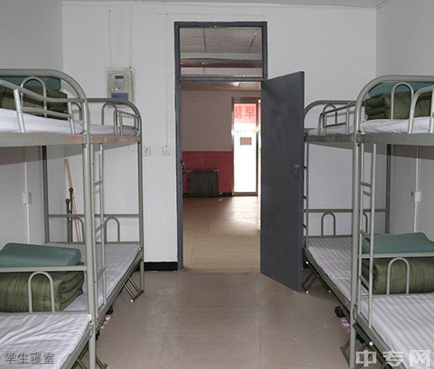 西安立讯科技技师学院-学生寝室