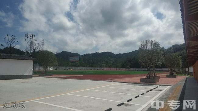 贵州首钢水钢技师学院(经开校区)-运动场