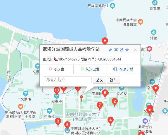 田琴地图标记2