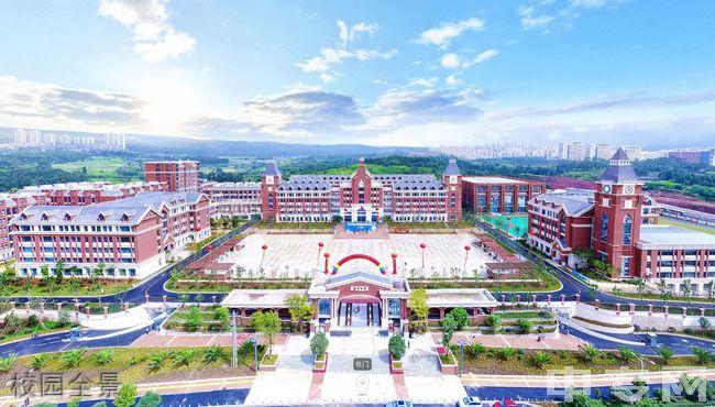 安宁中学太平学校校园全景