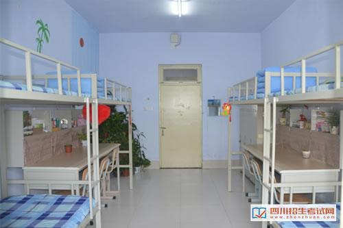 四川省工业贸易学校寝室