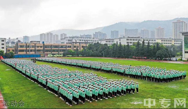 云南医药健康职业学院(五年制)-运动会
