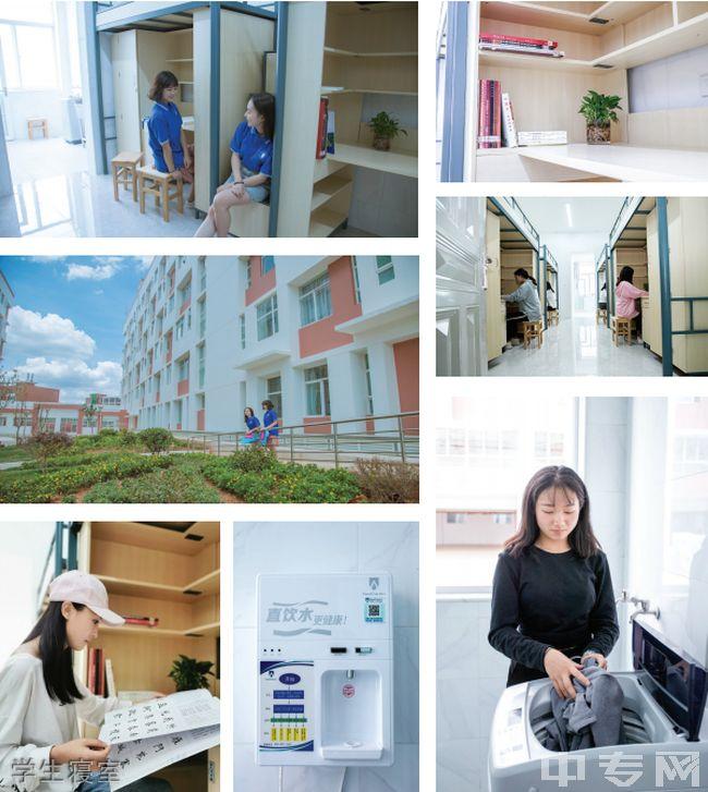云南理工职业学院(五年制) -学生寝室