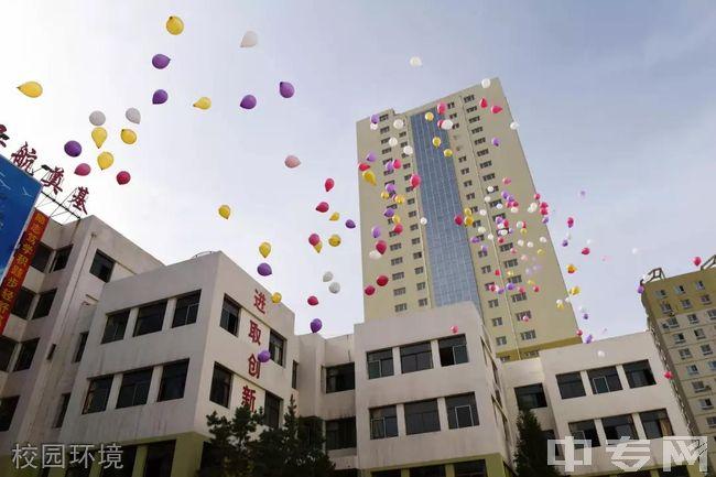 忻州师范学院附属外国语中学校园环境