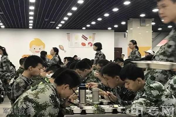 太原市第四十八中学军训就餐