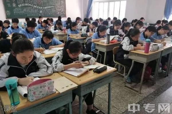 太原市第四十八中学课堂