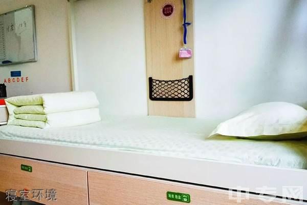 太原市第四十八中学寝室环境