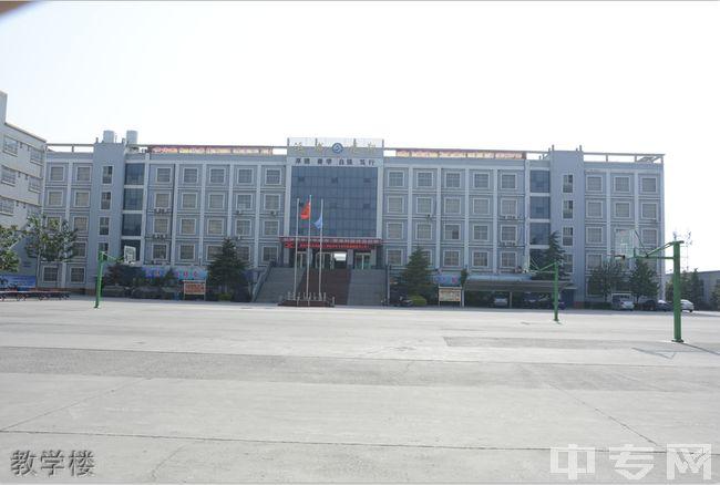 运城市龙翔工业技术学校教学楼