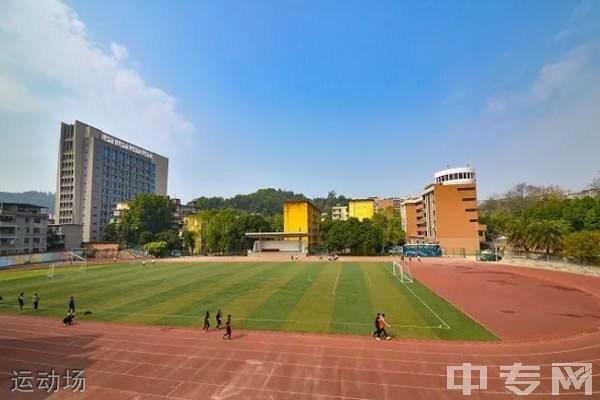 福建工业学校实训基地