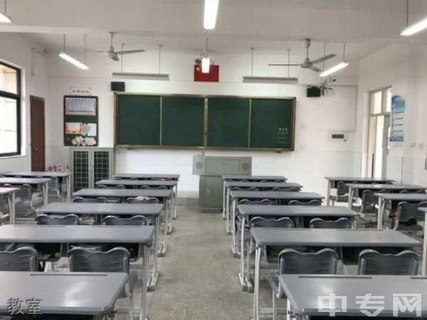 福州财政金融职业中专学校教室