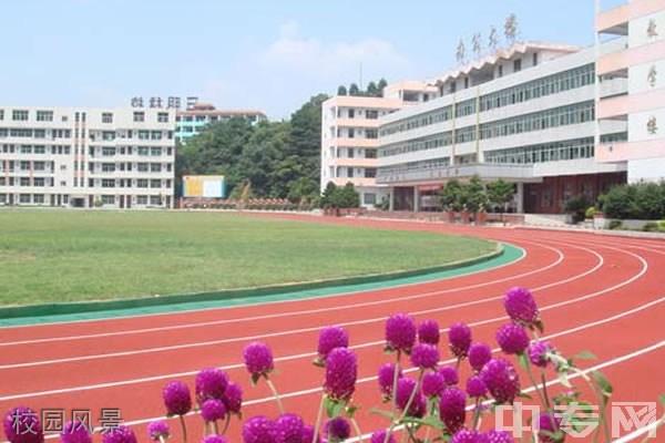 福建三明林业学校校园风景