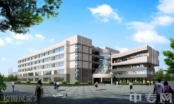福州对外贸易职业中专学校校园风采