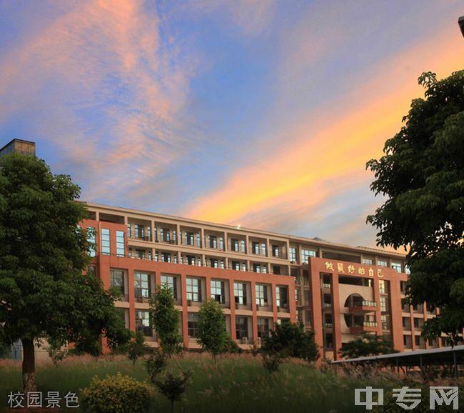 厦门工商旅游学校校园景色