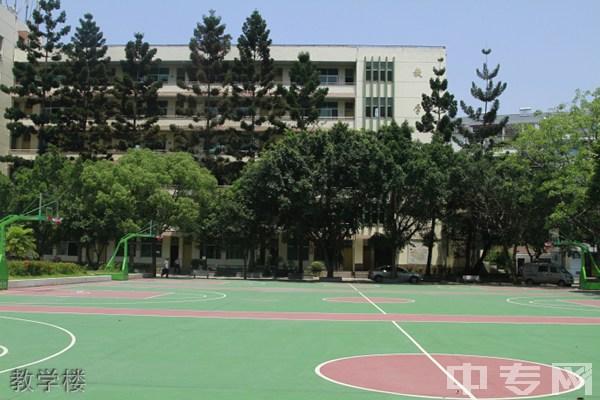 福建生态工程职业技术学校教学楼