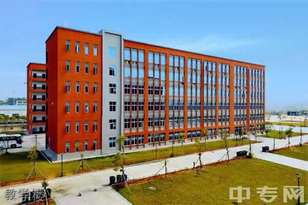 福建省民政学校教学楼