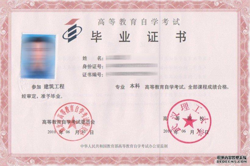 1-120I11113419D