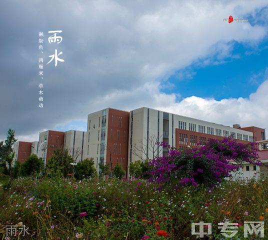 昆明医科大学继续教育学院-校园风采11