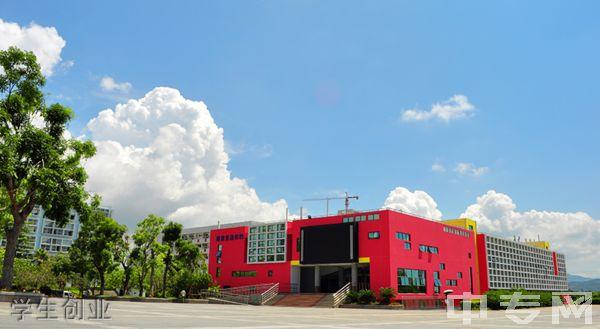 厦门南洋职业学院-校园风采11
