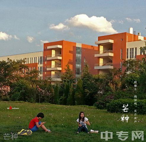 昆明医科大学继续教育学院-校园风采7