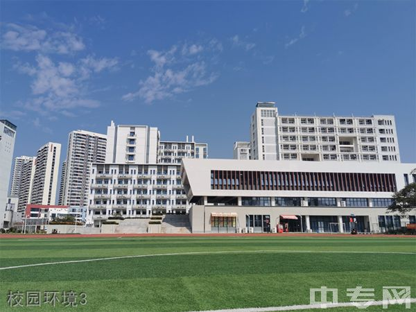 厦门东海职业技术学院-校园风采7