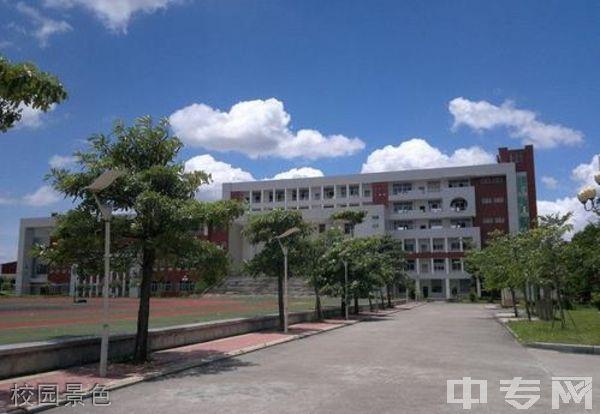 漳州城市职业学院-校园风采5