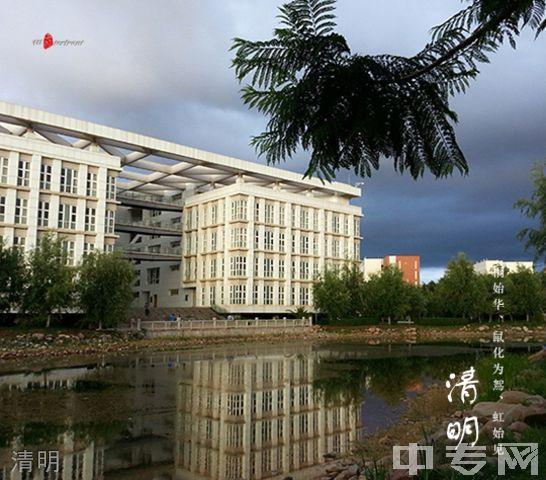 昆明医科大学继续教育学院-校园风采8