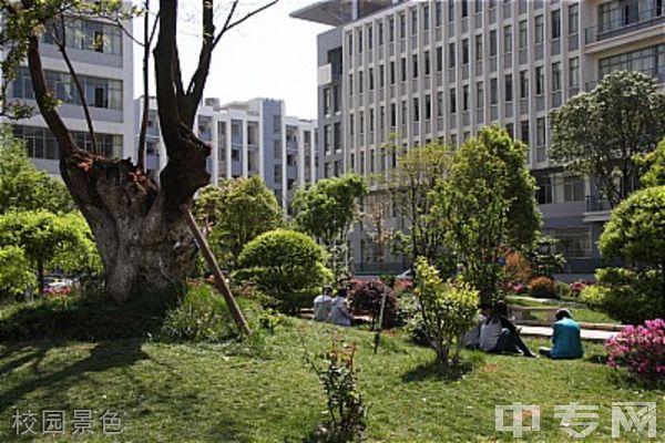 云南能源职业技术学院继续教育学院-校园风采9