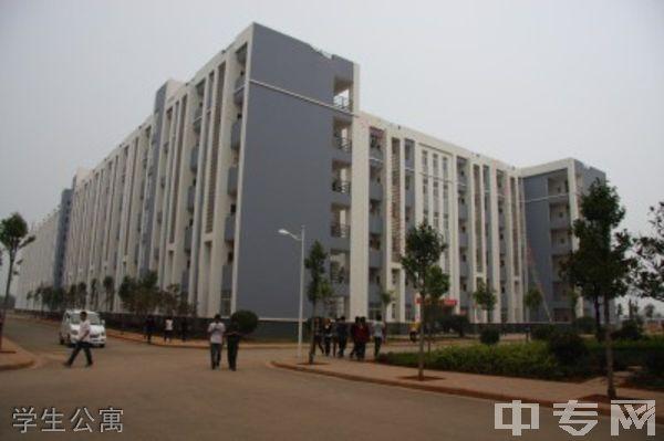 云南能源职业技术学院继续教育学院-校园风采12
