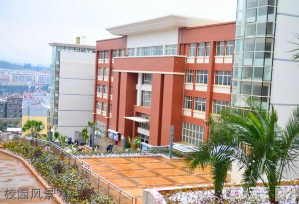 云南机电职业技术学院继续教育学院-校园风采5