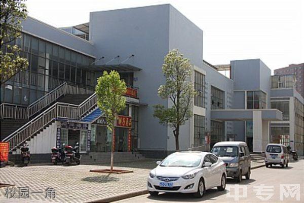 云南能源职业技术学院继续教育学院-校园风采10