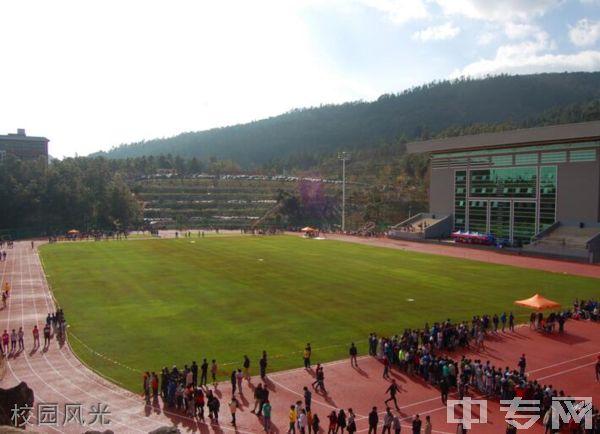 云南机电职业技术学院继续教育学院-校园风采4