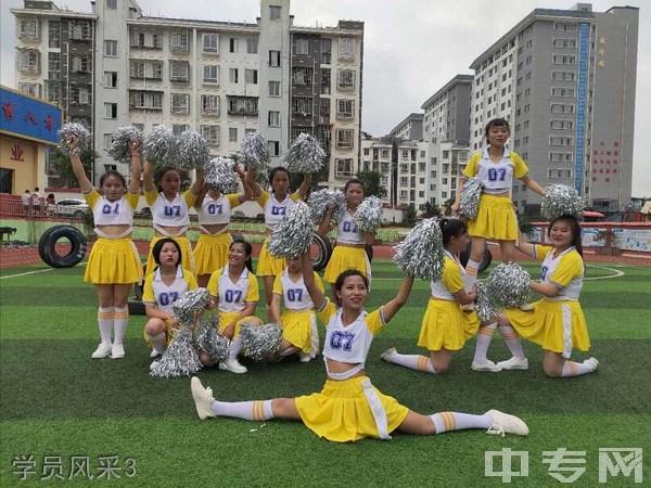 贵州利美康光彩职业技工学校-环境10