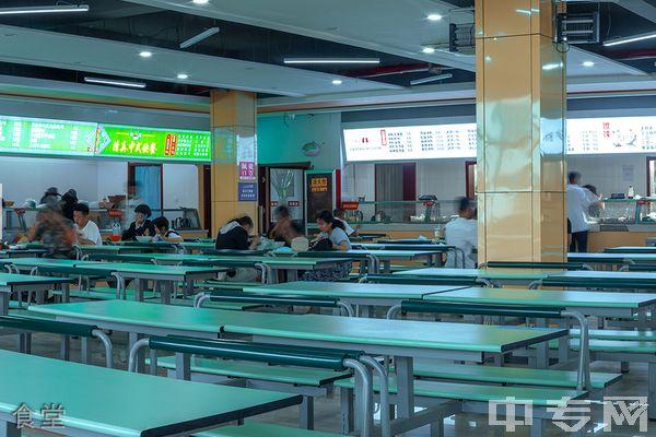 西安高新技师学院-2