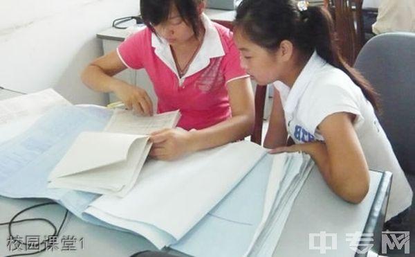 中国五冶高级技工学校龙泉校区-环境10