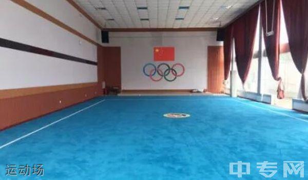 中国五冶高级技工学校龙泉校区-环境11