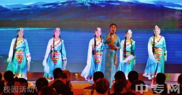 中国五冶高级技工学校龙泉校区-环境8