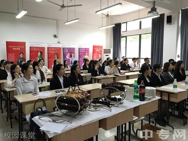 中国五冶高级技工学校龙泉校区-环境9
