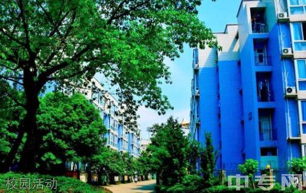 中国五冶高级技工学校龙泉校区-环境7